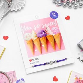 Браслет Dream наслаждайся жизнью, цвет фиолетовый, d=6см