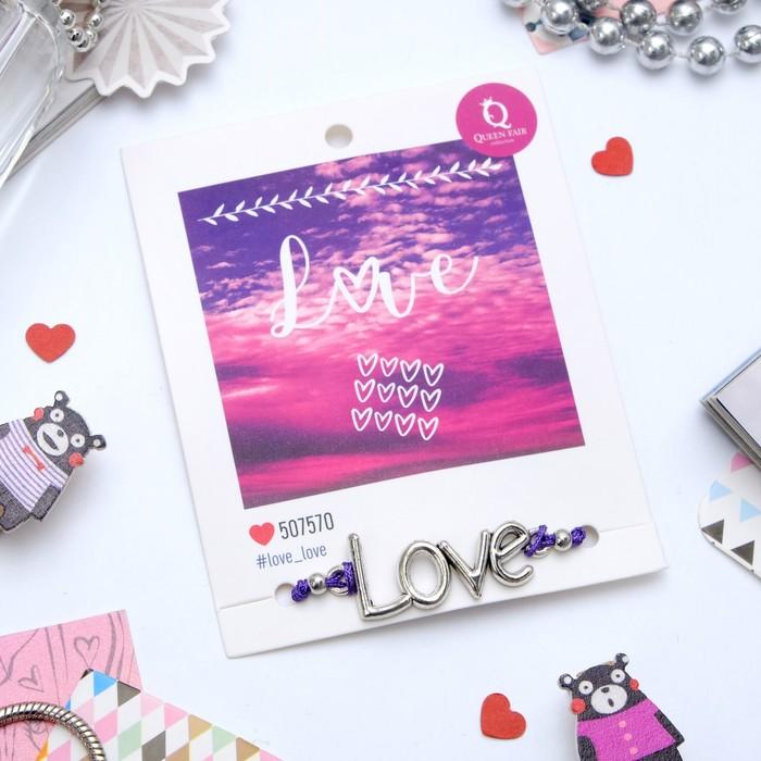 Браслет dream время любить, цвет фиолетовый, d=5,5см