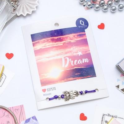 Браслет Dream мир принадлежит мечтателям, цвет фиолетовый,d=6см