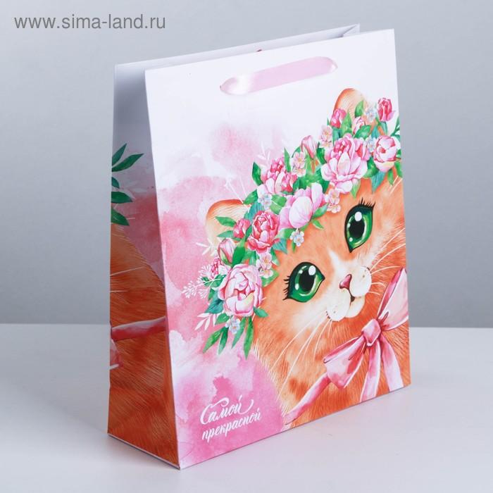 Пакет ламинированный вертикальный «Самой прекрасной», L 31 × 40 × 9 см