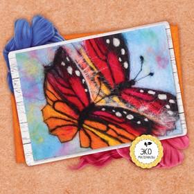 Набор для творчества. Картина из шерсти «Бабочки»,А5 Ош