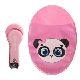 Маникюрные щипчики детские с чехлом «Пандочка», цвет розовый