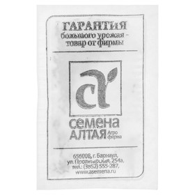 Семена Петрушка листовая 'Леди Лета', бп, 1 г Ош