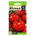 """Семена Томат """"Яблочный"""", среднеранний, цп, 0,05 г"""