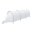 Парник прошитый «Ленивый», длина 3.5 м, 4 дуги из пластика, дуга L = 2 м, d = 20 мм, укрывной материал 42 г/м²