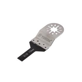 Насадка для МФИ TUNDRA прямая по металлу, BiM, 10 мм, мелкий зуб