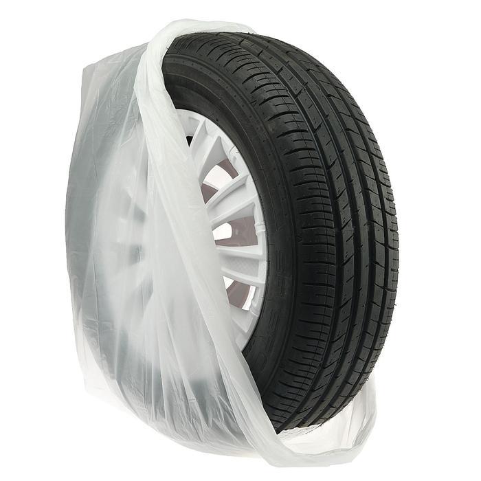 Мешки для хранения колес 90х100 см, набор 4 шт.