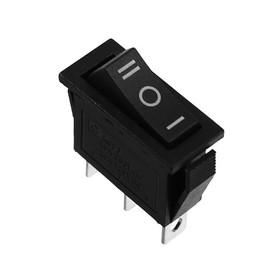 Кнопка - выключатель, трехпозиционный, 250 Вт, 10 А, 3 с, черный с нейтралью Ош