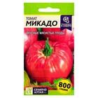 """Семена Томат """"Микадо"""", среднеспелый, цп, 0,1 г"""
