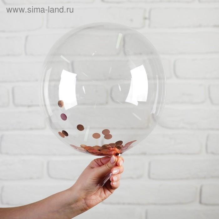 """Шар полимерный 12"""" """"Сфера"""", круги, фольга, цвет розовое золото"""