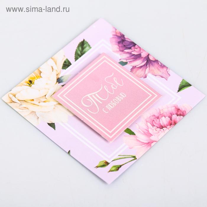 Набор конвертов «Чудесного настроения», 16 х 12 см