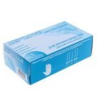 Перчатки нитриловые смотровые неопудренные, синие S, 200 шт в упак.