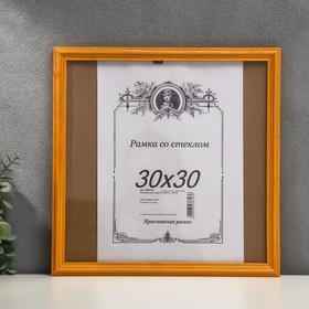 Фоторамка сосна янтарь 2/1 30х30 см