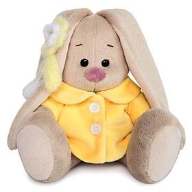 Мягкая игрушка «Зайка Ми» в жёлтом меховом пальто, 15 см