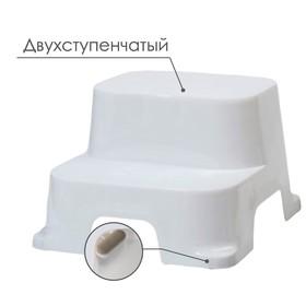 Подставка детская пластиковая GUARDIAN, цвет белый