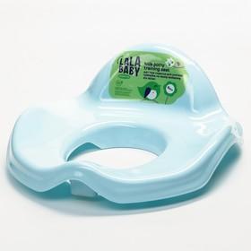 Накладка детская на унитаз GUARDIAN, цвет голубой пастельный Ош