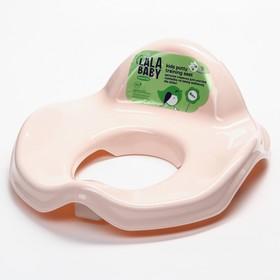 Детская накладка на унитаз GUARDIAN, цвет розовый пастельный Ош