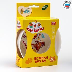 "Детская миска ТРИ КОТА ""Обучайка"", 430 мл."