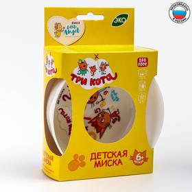 Детская миска ТРИ КОТА «Обучайка», 330 мл. Ош