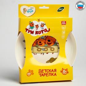 """Детская тарелка ТРИ КОТА """"Космическое путешествие"""", 450мл"""