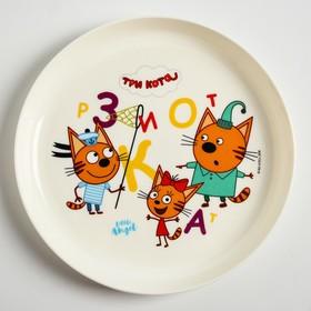 Тарелка детская пластиковая ТРИ КОТА «Обучайка», 450 мл
