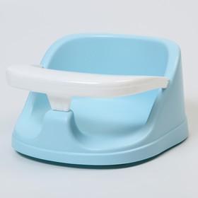 Сиденье детское для купания GUARDIAN, цвет голубой пастельный Ош