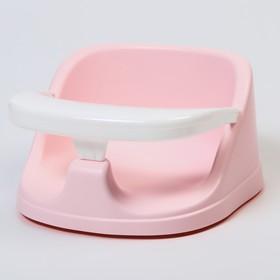 Сиденье детское для купания GUARDIAN, цвет розовый пастельный Ош
