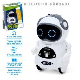 купить IQ Робот-игрушка интерактивный ВИЛЛИ, танцует, функция повторения, световые и звуковые эффекты, русское озвучивание, МИКС