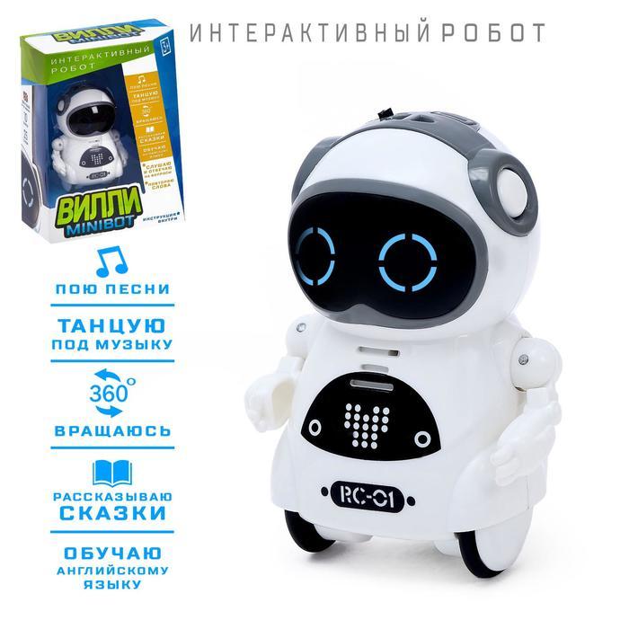 IQ Робот-игрушка интерактивный «ВИЛЛИ», танцует, функция повторения, световые и звуковые эффекты, русское озвучивание, МИКС