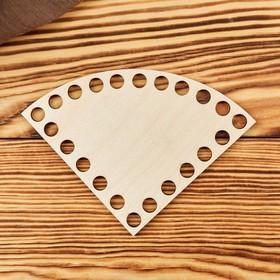 Заготовка для вязания 'Четверть круга' 10,5 см фанера Ош