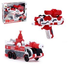 Робот-пистолет «Пожарная машина», трансформируется, стреляет водой