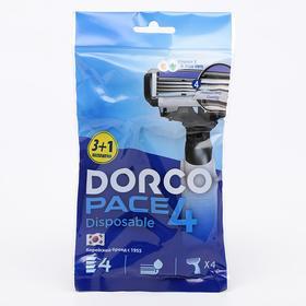 Бритвенные станки одноразовые Dorco Pace4, 4 лезвия, увлажняющая полоска, 4 шт