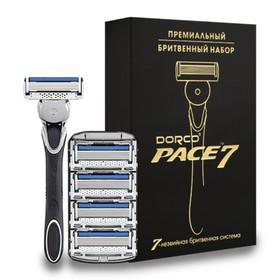 Бритвенный станок Dorco Расе7, 5 кассет в подарочной упаковке с золотым тиснением