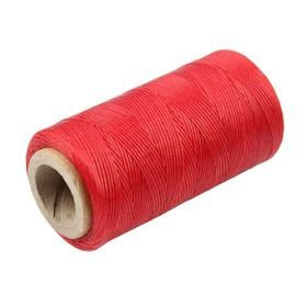 Нитки прошивочные, вощёные, 300D, толщина 0,95 мм, 200 м, красные Ош