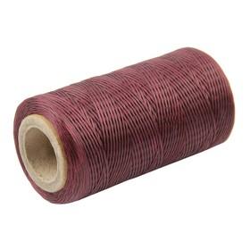 Нитки прошивочные, вощёные, 150D, толщина 0,55 мм, 200 м, бордовые Ош