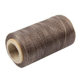 Нитки прошивочные, вощёные, 150D, толщина 0,55 мм, 200 м, светло-серые Ош