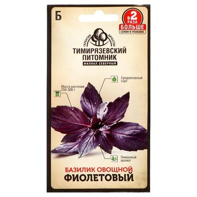 """Семена Базилик """"Фиолетовый"""", 0,6 г"""