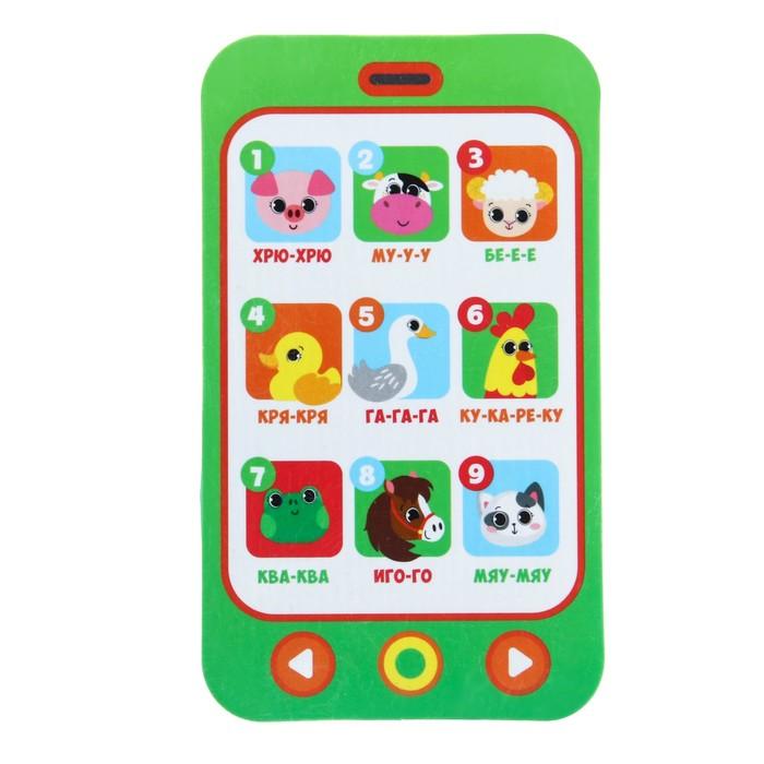 Игрушка телефон для купания Животные