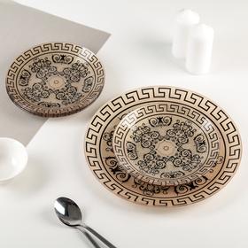 Сервиз столовый «Стиль», 7 предметов: 6 тарелок d=20 см, 1 тарелка d=30 см