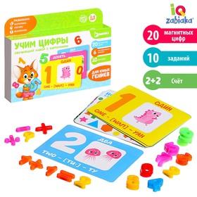 Обучающий набор с магнитными пластиковыми цифрами «Учим цифры», карточки с заданиями