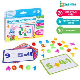 Обучающий набор: цифры на магнитах с карточками «Весёлая математика», карточки с заданиями