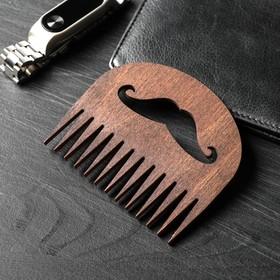 """Расческа деревянная """"Усы"""", тип 2"""