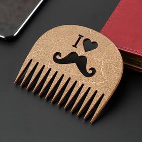 """Расческа деревянная """"Я люблю усы"""", тип 2"""