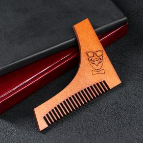 """Расческа деревянная """"Модник"""", для оформления бороды и усов, микс"""