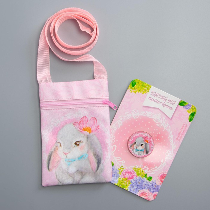 Детский подарочный набор сумка брошь, цвет розовый