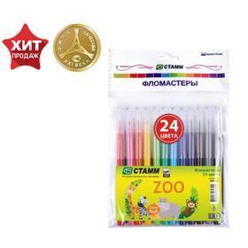 Фломастеры 24 цвета «Стамм» ZOO, вентилируемый колпачок, длина линии письма 400 м, толщина 1 мм, европодвес