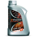 Масло моторное G-Energy Synthetic Long Life 10W-40, 1 л