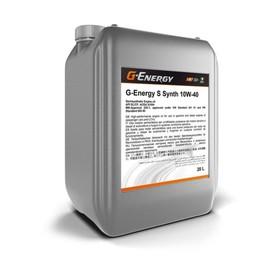 Масло моторное G-Energy Expert G 10w-40, 20 л