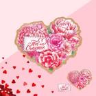 Открытка?валентинка с письмом «Ты моё Счастье», букет, 8.8 ? 7.3 см