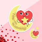 Открытка?валентинка с письмом «Кому?то особенному», сердечко, 8.2 ? 9 см